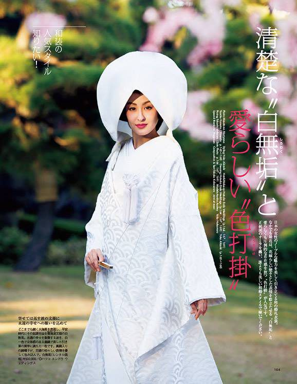 Miss Wedding (Magazine)