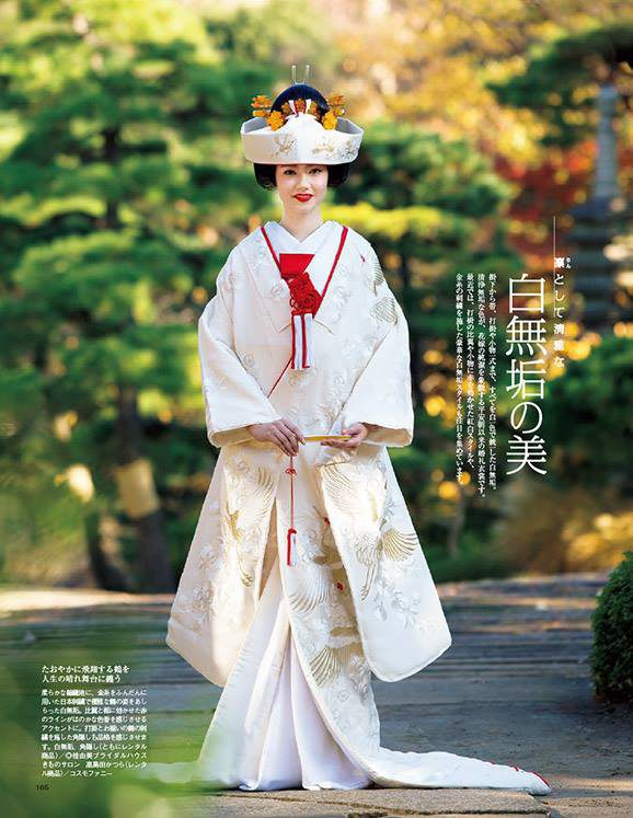 Miss Wedding2 (Magazine)
